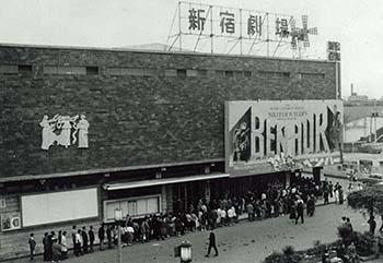 新宿劇場開館